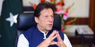 DG ANF briefs PM Imran on Rana Sanauallah narcotics case