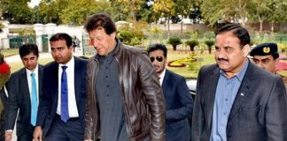 PM Imran Khan reaches Lahore on day-long visit