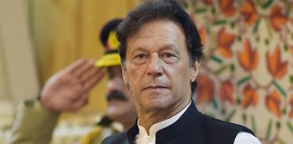 PM Imran's Karachi visit postponed due to bad weather conditions