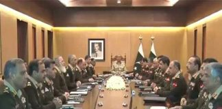 Corps Commanders Conference reviews national security