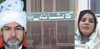 Former Punjab minister Ajmal Cheema gets clean chit in Kashana case