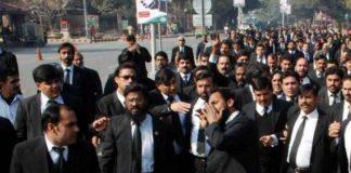 KP Bar Council announces strike against DG ISPR's statement