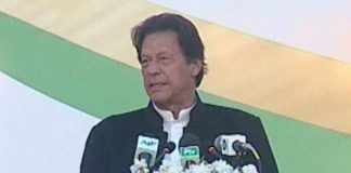 Govt committed to facilitate business community: PM Imran