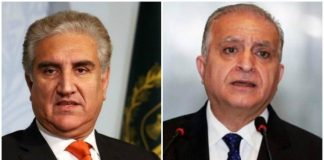 Region cannot bear consequences of another conflict: FM Qureshi