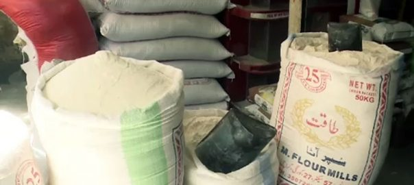 PM Imran takes notice of inflating prices of flour across the country