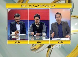 Khyber Online   4th January 2020   Khyber News