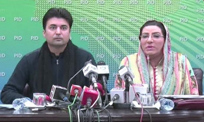 Federal cabinet rejects Mahar for Sindh IGP slot, seeks more names from province