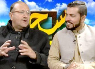 NAWAY SAHAR with Hazrat Khan & Zahid Usman | 13th January 2020 | Khyber News