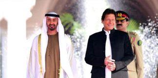 Abu Dhabi Crown Prince to visit Pakistan tomorrow