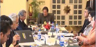 Govt to meet financial needs of higher education: PM Imran Khan