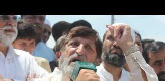 Tarakai Group rejects reports of forming forward bloc in PTI