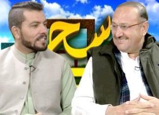 NAWAY SAHAR with Hazrat Khan & Zahid Usman | 11th January 2020 | Khyber News