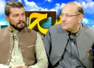 Naway Sahar with Hazrat Khan & Zahid Usman | 25th January 2020 | Khyber News