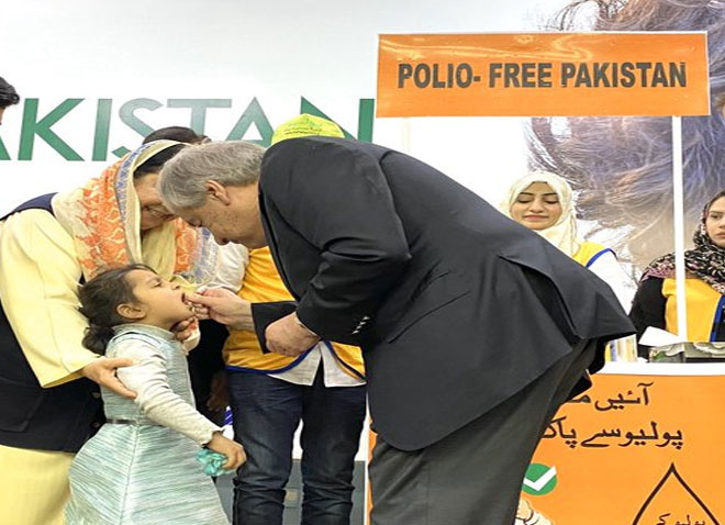 Pakistan working effectively to eradicate polio from country: UN Chief