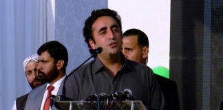 PPP won't let govt to privatize national institutions: Bilawal