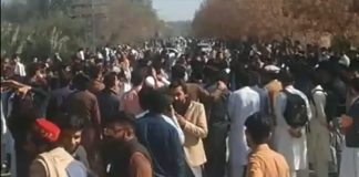 Parliamentarians condemn police violence against Gomal University protesters