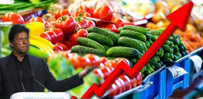 Inflation rate unlikely to decrease in coming months: report