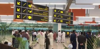 Health Declaration Form compulsory for passengers entering Pakistan