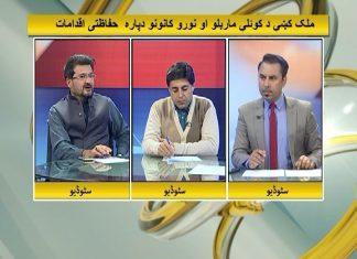 Khyber Online with NaeemUllah Yousafzai, Mubarak Ali & Hanif Rehman   22nd February 2020