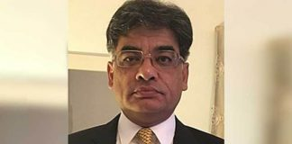Khalid Javed Khan appointed Attorney General of Pakistan