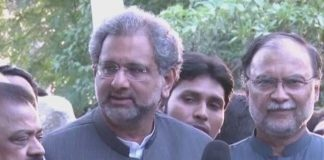 NAB to file supplementary reference against Shahid Khaqan in LNG case