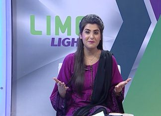 Lime Light with Huma Khan & Mudassir Hussain | 2nd February 2020 | Khyber News