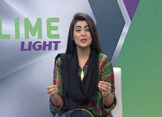 Lime Light with Huma Khan & Mudassir Hussain | 16th February 2020 | Khyber News