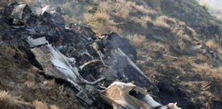 PAF trainer aircraft crashes near Mardan