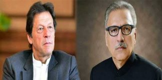 President, PM reiterate Pakistan's unflinching support for Kashmir