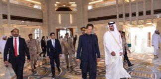 PM Imran meets Qatar Emir, discuss regional developments