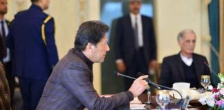 PM Imran orders party leaders to contact coalition partners, address grievances