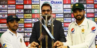 Pakistan, Bangladesh Test series trophy unveiled