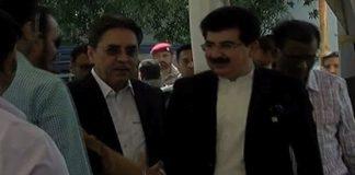 Chairman Senate Sadiq Sanjrani meets MQM-P leaders in Karachi