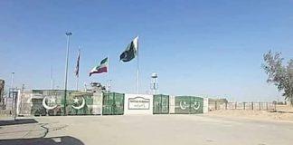 Taftan border closed after temporary opening amid coronavirus fear