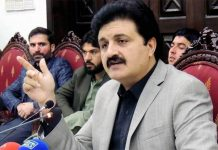 Ajmal Wazir attended two meetings of advertising steering committee