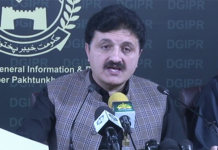 CM Mahmood removes Ajmal Wazir as Adviser on information
