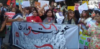 IHC reserves verdict on petition seeking stoppage of Aurat March