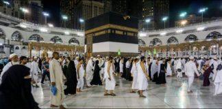 Saudi suspends 'umrah' pilgrimage over fears of coronavirus spread