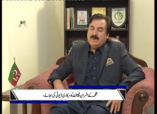 Cross Talk with Syed Wiqas Shah   Shoukat Yousafzai   11th March 2020   Khyber News