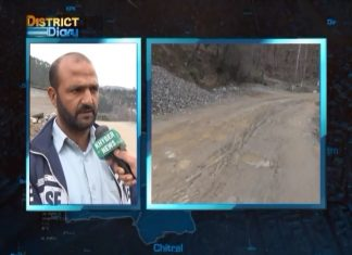 District Diary with Khan Mehmood Idress | Swat | EP # 289 | 17th March 2020 | Khyber News