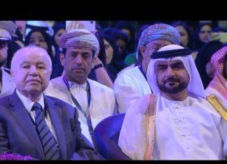 Khaleej Nama with Zamarud Buneri | EP # 247 | 6th March 2020