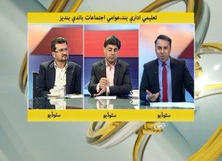 Khyber Online with NaeemUllah Yousafzai, Mubarak Ali & Hanif Rehman   14th March 2020   Khyber News
