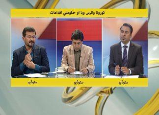 Khyber Online with NaeemUllah Yousafzai, Mubarak Ali & Hanif Rehman   21st March 2020   Khyber News