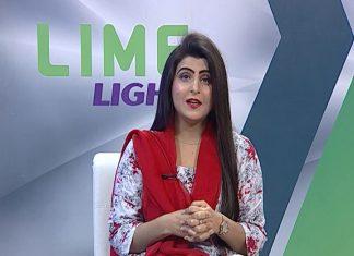 Lime Light with Huma Khan & Mudassir Hussain | 8th March 2020 | Khyber News