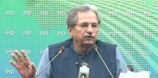 Students of 9th & 11th classes promoted to next classes: Shafqat Mahmood