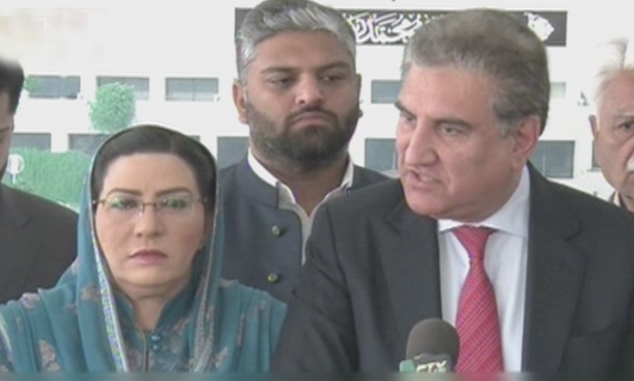 Govt to table bill in NA for creation of South Punjab province: FM Qureshi