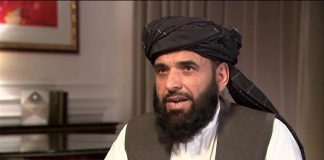 Taliban express reservations over conditional release of prisoners