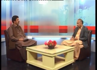 Swat Magazine with Khan Akber | Ep # 33 | 15th March 2020 | Khyber News