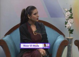 Veekhe Junay with Salma Imtiaz | Ep #20 | 10th March 2020 | Khyber News