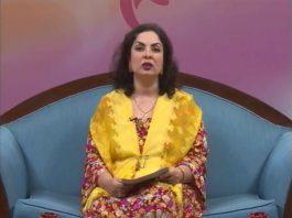 Veekhe Junay with Salma Imtiaz | Ep #21 | 17th March 2020 | Khyber News
